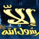 بــو حمــد  (@000STERFOO1) Twitter