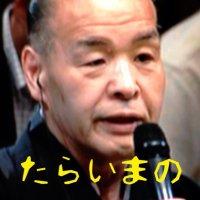 みわ | Social Profile
