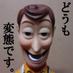 @O23_C