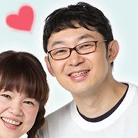 夫婦コンビ『ホロッコ』ほり太   Social Profile
