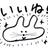 博物館 美術館 デート 渋谷区立松濤美術館The pon33