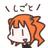 dorei_moyashi
