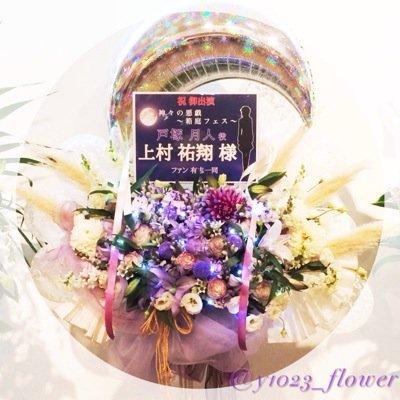 上村祐翔の画像 p1_8