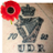 ulster_dee_UDR profile