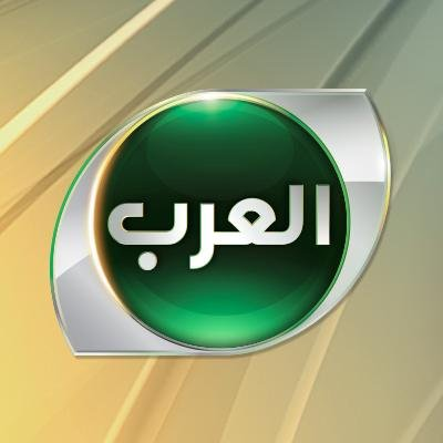 قناة العرب