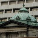日本銀行:新着情報