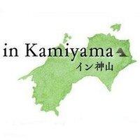 イン神山   Social Profile