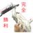 The profile image of miue0124