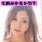 The profile image of AVjyu