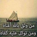 ابوملك الباشا (@012f2d36303c456) Twitter
