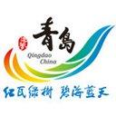 Visit Qingdao,China