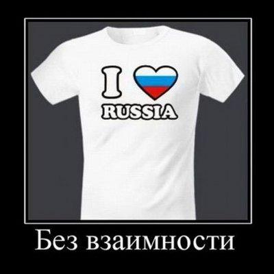 Виктор Певцов (@odin3093)
