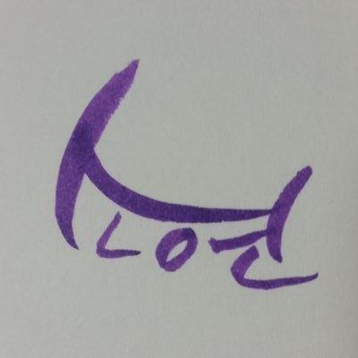 soyeon~^ | Social Profile