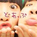 みゅ (@0108Miyu) Twitter
