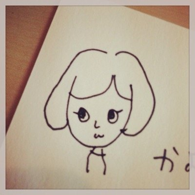 kayoko yamamura | Social Profile