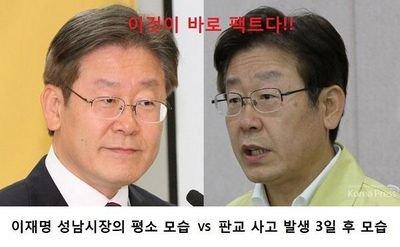 5.24해제~북억류경협인질남편온당!! Social Profile