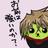 monasuke1