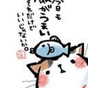 雅輝 (@00take26) Twitter