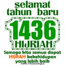 Fahrihamzah