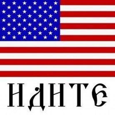 USA | ПНХ (@UsaVrag)