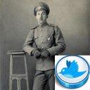 Поручик Голицын