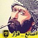 قاهر الهلال#الاتحاد (@000000gth) Twitter