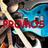Angebote Gitarren