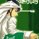 ✨ عملاق السعودية ✨