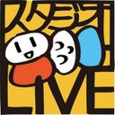株式会社スタジオ・ライブ