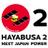 hayabusa2_CP