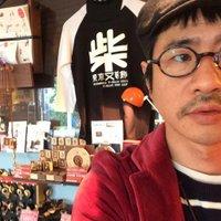 hanzawa_ALrT.TOKYO | Social Profile
