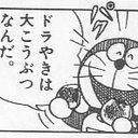 桃子 (@0112Moko) Twitter
