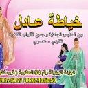 adil bourhila (@002Adil) Twitter