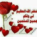 راجية الله (@01_mariamabba01) Twitter