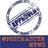 postmasternews