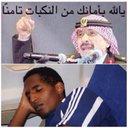 saud_000111 (@000111Saud) Twitter