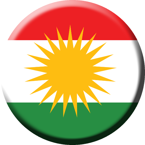 Rojname Kurdish News ☀️