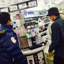 渡邊 結介 (@0108Yyy) Twitter