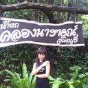 Arthit Kanyakeaw (@020806de721b467) Twitter