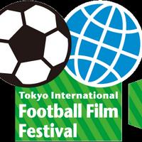 東京国際フットボール映画祭 | Social Profile