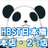 The profile image of HBSTnipponbashi