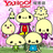 @yahoo_chie01