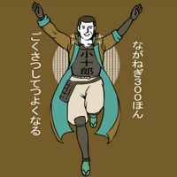 小鼠@2日目東S38a | Social Profile