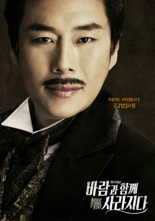 김법래 kimpublae Social Profile