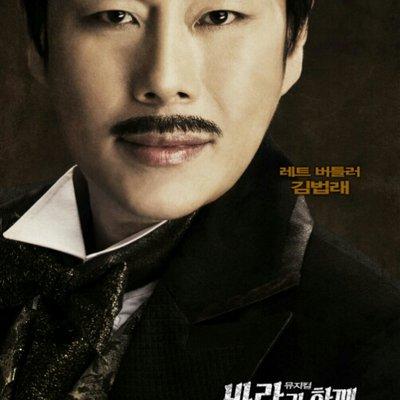 김법래 kimpublae | Social Profile
