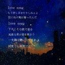 けーいごっ (@0103Mirucome) Twitter