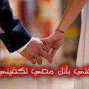 Nour  (@01121823039_0) Twitter
