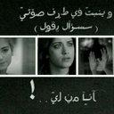 غدير الشوق (@002Aseer) Twitter