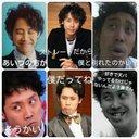 gau (@000_gau) Twitter