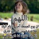 الحمدالله  (@00qqww) Twitter